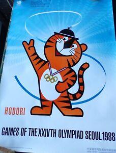 """Beautiful Original Poster """"Hodori"""" from Seoul Olympics, 1988"""