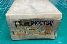 Box of Vintage Japanese Locks - Window or Cabinet?  - Locksmith