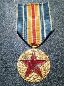 G14Ju) Médaille militaire française des blessés de guerre French medal