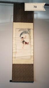 Ye Qian Yu character Antique Scroll