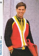 JASON knitting pattern, cardigan - Marshall Cavendish pamphlet MK65