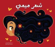 Shaer Mimi: Mimi's Hair (Arabic Edition)-ExLibrary