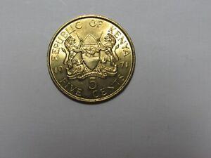 Old Kenya Coin - 1971 5 Cents - Circulated, spot