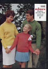 c1960s Knitting Pattern: Robin 1090: High Neck Family Sweaters