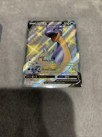Lapras V SV110/SV122 Shining Fates Ultra Rare  NM/M Pokemon Card