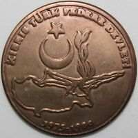 1980 Turkish Federated State Of Cyprus 5th Anniversary Medal   Brass   KM Coins
