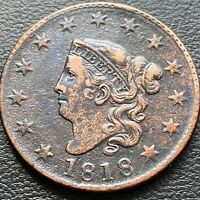 1818 Large Cent Coronet Head One Cent 1c High Grade XF #28981