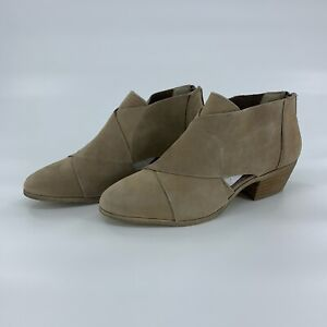 Very Volatile Beige Western Women Ankle Boots Size 6.5 Suede