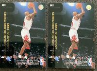 1992 Upper Deck Michael Jordan and Dominique Wilkins SP2 20,000 points