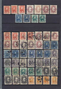 BRAZIL 1866-1878, PEDRO II, 116 STAMPS, CANCELS, COLOR SHADES!