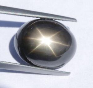schwarzer   STERNSAPHIR   toller Stern    7,56 ct