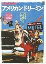 Bessatsu Lightning 59 American Dreamin' BOOK Japanese Men's Fashion Magazine