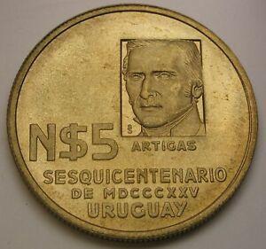 URUGUAY 5 Nuevos Pesos ND(1975) So - Copper/Nickel/Aluminum - aUNC - 1451