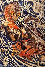 SAMURAI FIGHTING GIANT LIZARD 1798 Giclee Reproduction CANVAS ART PRINT 24x32 in