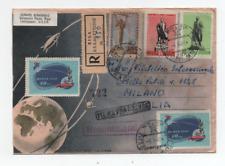 RUSSIA/LATVIA RIGA 3/1/1960 COLOURED REGISTRED COVER TO MILAN