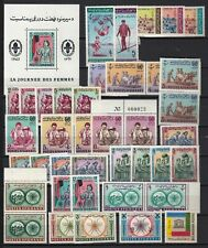 AFGHANISTAN  mint MNH **  1963    lot of 40 stamps