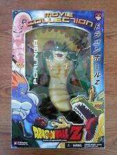 RARE Series 10 Dragonball Z Porunga Movie Collection Giant Ape Jakks Pacific DBZ