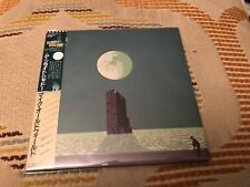 MIKE OLDFIELD Crises JAPAN CD VJCP-68838 2007 Paper Sleeve Edition