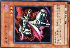 Ω YUGIOH CARTE NEUVE Ω SHORT PRINT N° - BE2-JP129 Skull Knight