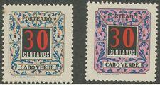 CAPE VERDE 1952 postage due 30 C unused MAJOR VARIETY: MISSING COLOR PURPLE