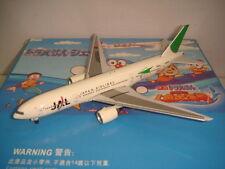 """Aero 500 Japan Airlines JAL B777-200 """"Sky Eco"""" NG 1:500"""