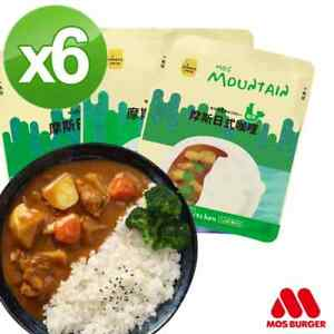 [MOS BURGER] Japanese Curry Chicken/ Pork/ Beef Ready to Eat 240g x 6