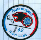 International Police Patch - POLICE NATIONALE G.S.P. LENS (WHITE)