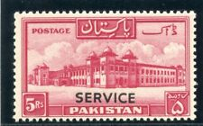 Pakistan 1953 QEII Official 5r carmine superb MNH. SG O43. Sc O43.