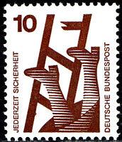 695 A postfrisch BRD Bund Deutschland Briefmarke Jahrgang 1971