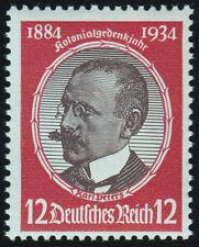 Deutsches Reich Mi.Nr. 542 y postfrisch Mi.Wert 45€ (5263)