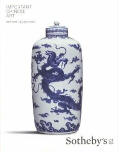 Sotheby's New York Catalogue Important Chinese Art  14/03/2017HB