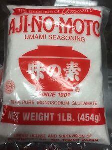 "Ajinomoto Monosodium Glutamate Umami Seasoning MSG 454g ""AUSSIE STOCK"""