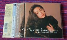 Sandy Lam ( 林憶蓮) ~ Best Of Sandy Lam ( Japan Press ) Cd