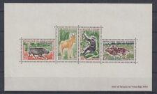 Elfenbeinküste  Block 2  Wildschwein  Affe  etc.  **  (mnh)