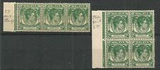 MALAYA - STRAITS 1937-41, 2c green, Die I, variety double top to 'T' block/4...