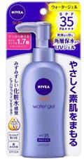 NIVEA Super Water Gel Pump 140g Sunscreen SPF35 PA+++ Japan import NEW