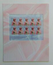 Australia 2001 SG2099 Queen Elizabeth II's Birthday S/let 10, in sealed pack, UM