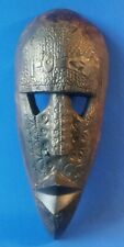 "Carved Wood & Metal Mask  - Unknown Origin 12"" High"
