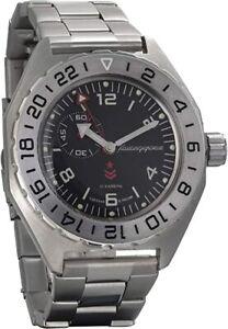 Vostok (Boctok) GMT 24HR Komandirskie 650539 - Automatic Dive Watch