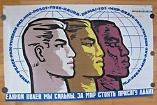 Vintage Soviet Russian Poster, 1961, very Rare, 100% original Propaganda Vintage