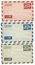 ISRAEL-1950CA FIVE -MINT AEROGRAMME STATIONERY ENVELOPES