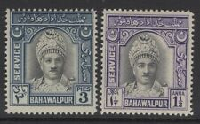 PAKISTAN-BAHAWALPUR SGO17/8 1945 OFFICIAL PAIR MTD MINT
