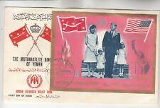 Yemen John F. Kennedy Souvenir Sheet First Day Cover