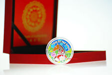 Fiji Year of the Horse 2014 Lunar Chinese Calendar Color $10 Silver Uncirculated