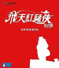 "Miyazaki Hayao ""Porco Rosso"" 1992 Japanese Animation Region A Blu-Ray"