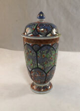 Antique Imari Porcelain Lidded Vase Or Jar Chinese Or Japanese Asian