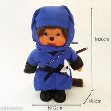 Monchhichi S Size Plush Sekiguchi Mcc 20cm Japanese Ninja Boy ~ Ship Worldwide