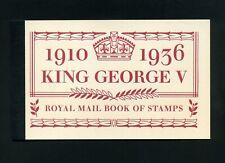 2010 Dx50 King George V Prestige booklet - No Stamps