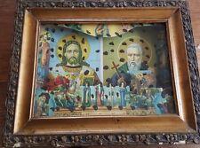 Antique Religious Diorama - Russian ?