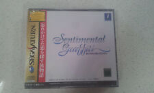 SEGA Saturn Game - Sentimental Graffiti Jap Boxed